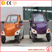 2016 hot sale mini smart 2 seats electric car for adults