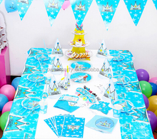 Prince Birthday party supplies