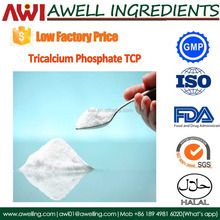 Food Grade Tricalcium phosphate TCP with low factory price