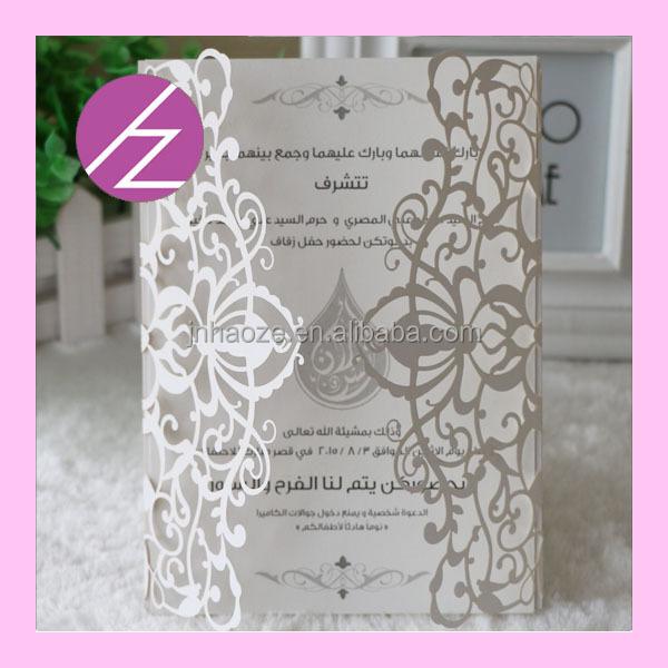 wedding invitation sleeves laser cut wedding invitations music greet