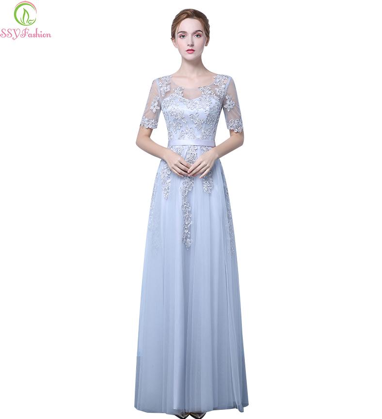 Ssyfashion Long Sleeve Wedding Dresses The Bride Elegant: Aliexpress.com : Buy SSYFashion Bride Long Banquet Evening