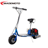 Lowest Price New Gas Scooter With Pedals