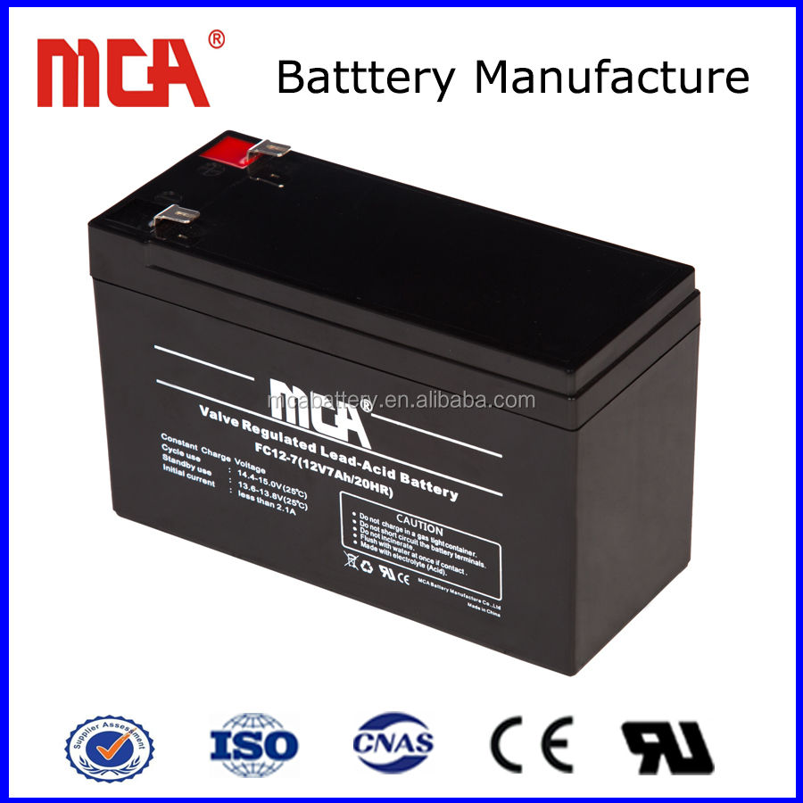 batterie 12v-7ah small rechargeable 12v battery pure lead battery