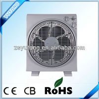 14 inch household design box fan