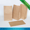 cheap custom recycled brown kraft paper bag without handle for christmas food packaging
