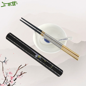 Chinese Ebony Birthday Gift To Old Man Luxury Chopstick