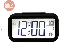 Promotional Digital desk clock with Temperature and Humidity display table clock