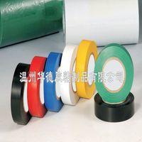 PVC Vinyl Tape/vinyl adhesive tape/ vinyl electrical tape
