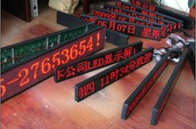 Programmable 16*128 Pixels Red color Indoor LED Moving Message Sign with pitch 4.75mm