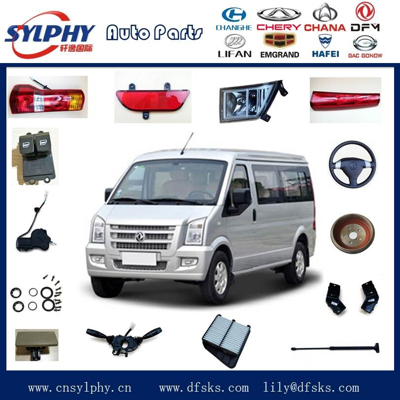 Nuovo Dongfeng Dfm Sokon Dfsk C37 Mini Bus Auto Ricambi Buy Nuovo