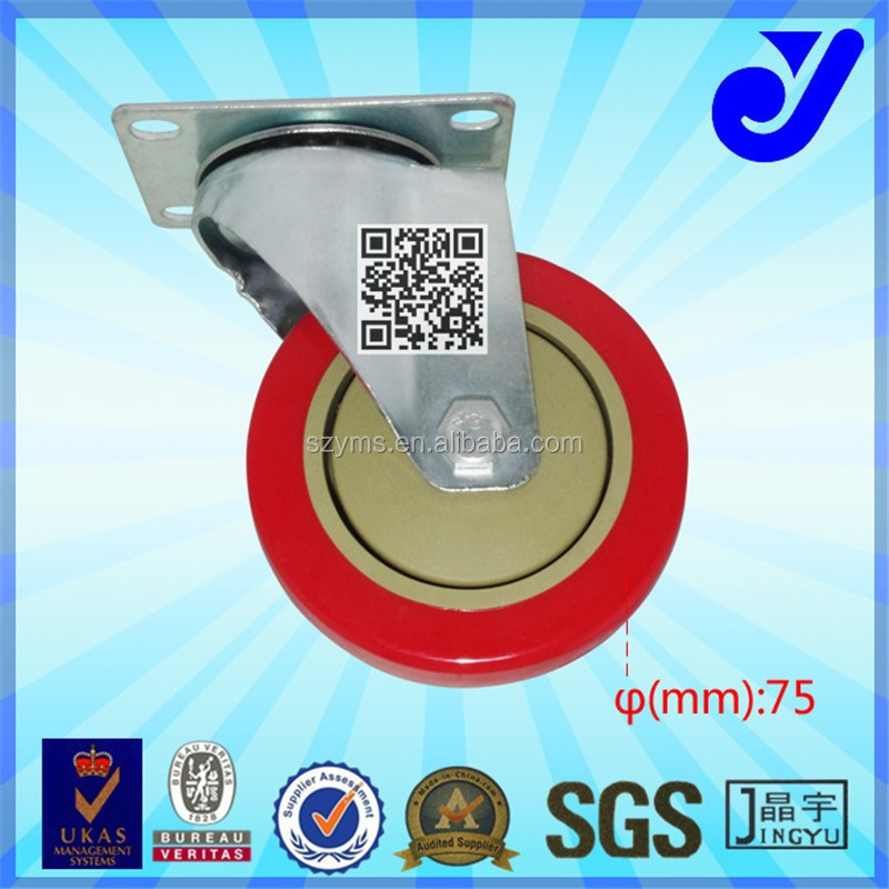 JY-302|3 inch adjustable caster|Double Axis caster wheel thicker |Wheel flat with brake