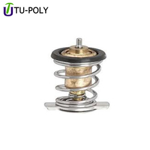 vehicle engines auto part oil cooler thermostat for motorcycle
