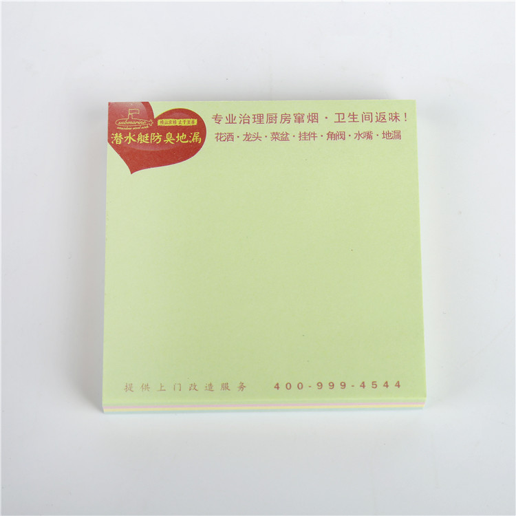 Cheap custom sticky notes / sticky note logo
