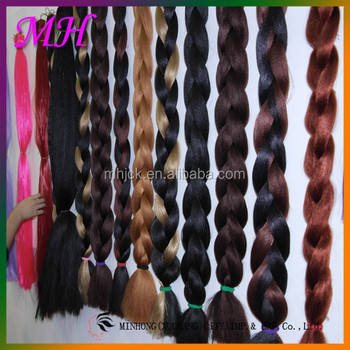 Super long hair extension braidedponytail for cosplay jumbo braid super long hair extension braidedponytail for cosplay jumbo braid synthetic hair extension for festival pmusecretfo Gallery