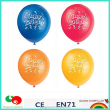 Hot sale inflatable magic birthday balloons for kids party decoration