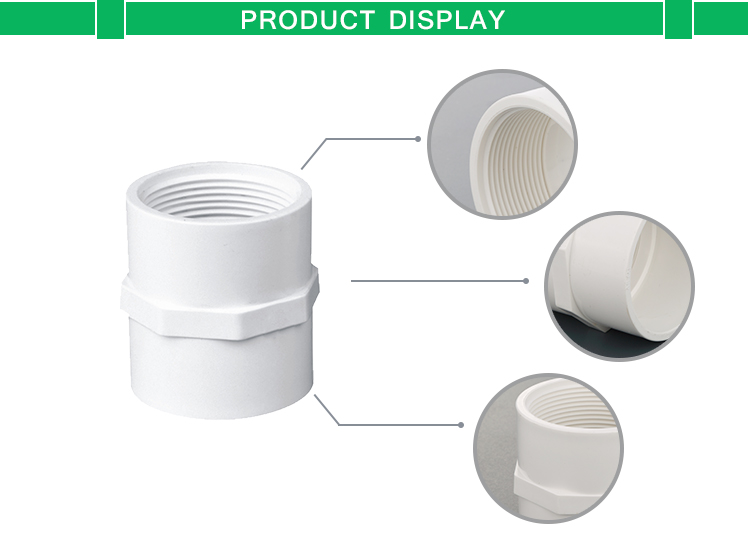 1/2 to 2 Inch Pipe Fittings ASTM PVC Injection Female Adapter for Water supply system