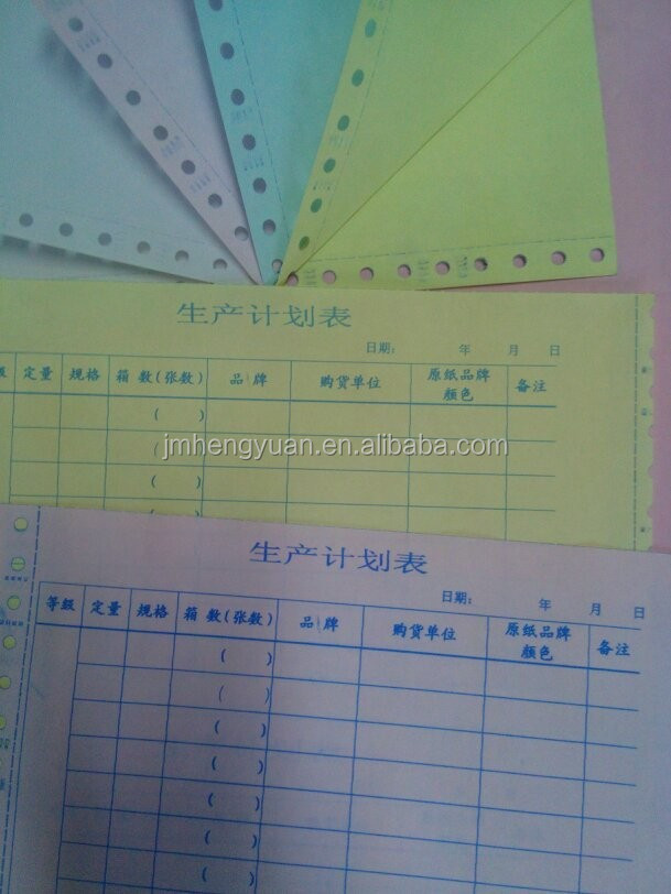 China Carbonless Duplicating A4 Paper