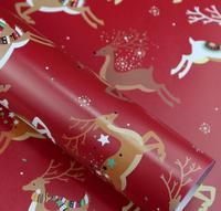 High Quality Custom Printed Christmas Wrapping Paper