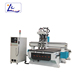 1325 1530 cnc router 3 spindle head multi spindle wood carver