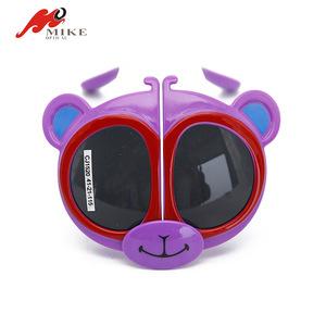 8d8d5fcb97 Folding Kids Sunglasses
