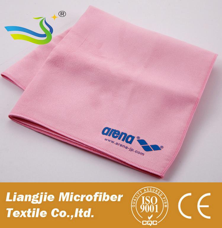 Custom Logo Workout Towels: Alibaba China Supplier Microfiber Sports Gym Towel Custom