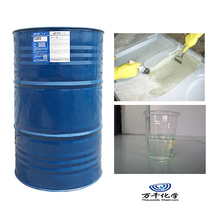 unsaturated polyester resin price