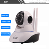 Factory Dropship Products 720p Wireless IP CCTV Camera with PTZ