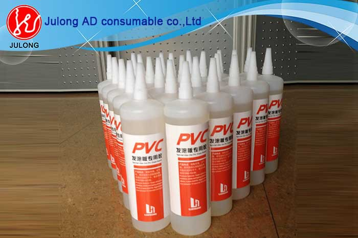 Multifunctional Special glue for PVC foam board high pressure pvc glue pvc adhesive  glue with great