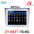 Partaker Z1 OEM All In One PC With 8 Inch 10 Point Capacitive Touch Screen All Winner A83T Driving Test System Car Market 1G RAM