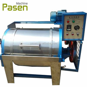 CE approved sheep wool drying machine / sheep wool machine / washer dewatering machine