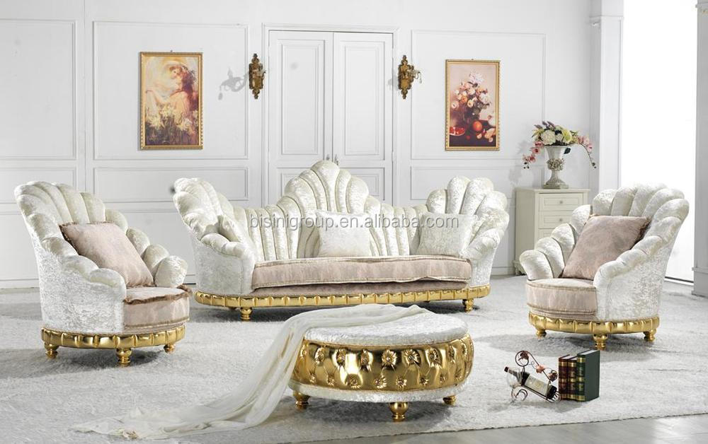 Lovely New Rococo Style Velvet Couch In Shell ShapeNew Classical