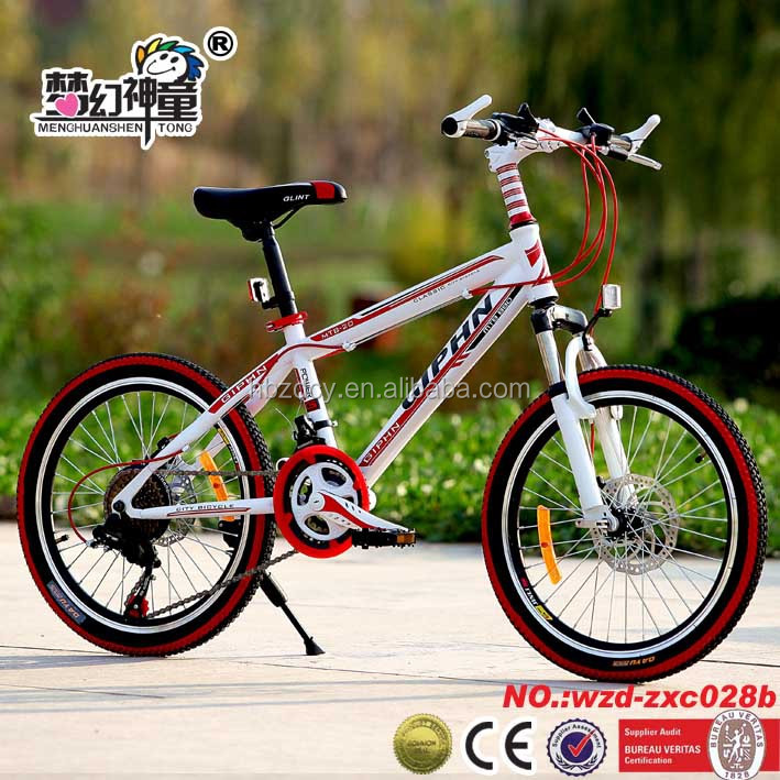 12 Inch Heart-shaped Basket Girl Bikes Import Bicycles From China ...