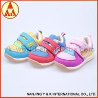 High quality best pirce cotton socks kids shoes