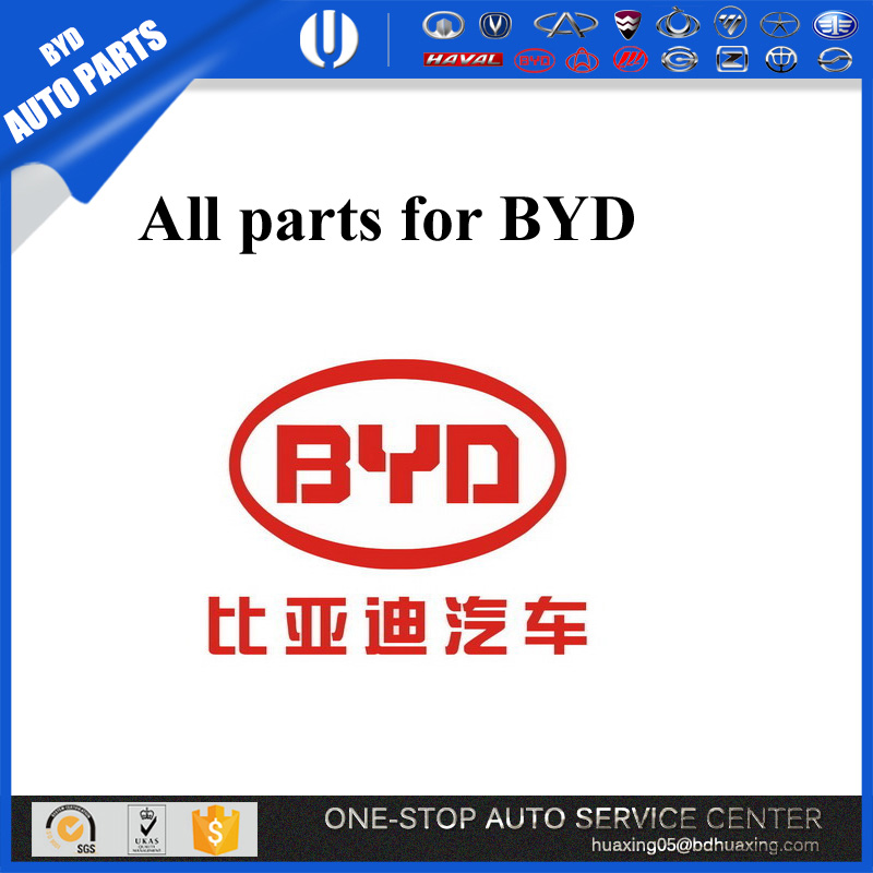 BYD s6 car parts spare auto parts car accessories from manufacturer