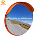 popular product 45cm 60cm 80cm 100cm 120cm Convex Mirrors traffic safety mirrors Indoor and outdoor