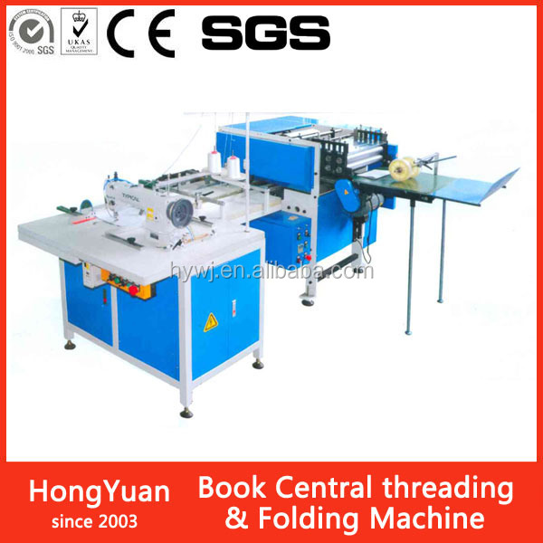 office and school binding supplies book central threading & folding machine