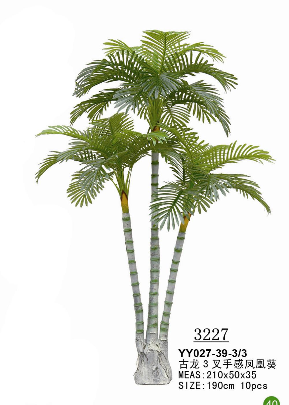 Palmera falsa artificial palmeras para jard n decoraci n - Palmeras de plastico ...