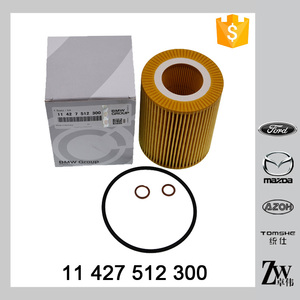 China High Quality 11 427 512 300 11427512300 auto car oil filter