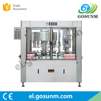 oil vaporizer cartridge filling machine/automatic liquid filling sealing machine