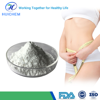 Lose weight powder 99% Orlistat Powder CAS 96829-58-2 orlistat api