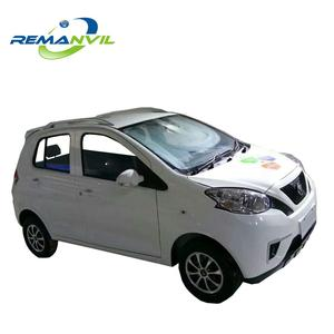 Small Cheap Electric Cars for Sale