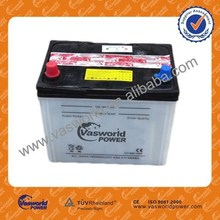 long life ce approved ca-pb plate 12V 45AH electric car batteries for starting NS60L(S)