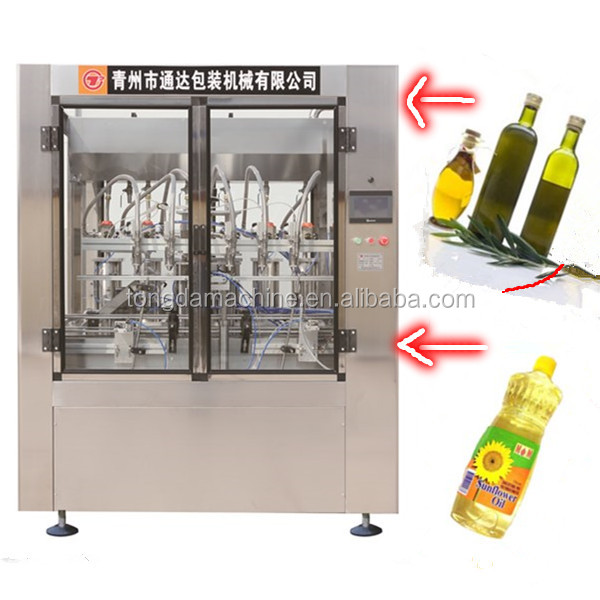 China manufacturer 4 heads oil filling machine,vegetable oil filling machine,olive oil filling machine