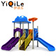 2017 plastic toys playground toys china provide kids pirate ship playground/digital playground pirates