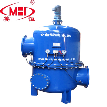 SLG automatic industrial water purifier equipment industrial water purifier equipment water filtration companies