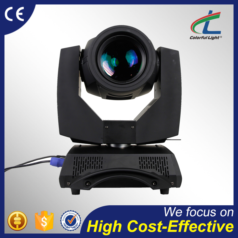 wholesale powerful 230w sharpy 7r beam moving head light
