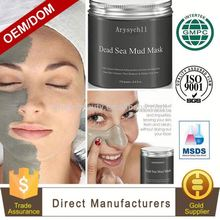 2017 new China Manufacturer wholesale dead sea mud mask private label