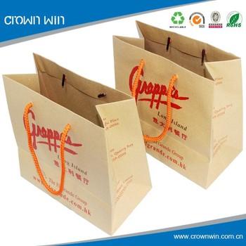 Brown bag food coupon code
