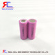 Safety30C big current power Cell 3.2V 2300mah 26650 for battery pack