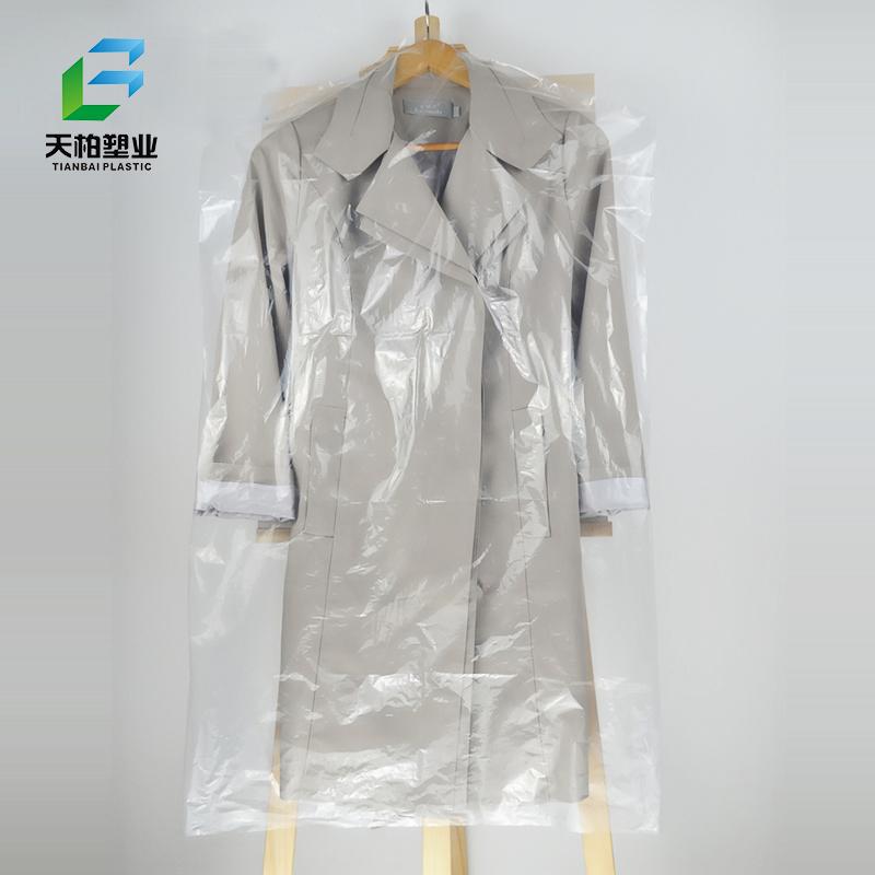 ขนาดที่กำหนดเองที่ชัดเจนป้องกันฝุ่นเสื้อผ้าครอบคลุม